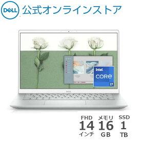 【5/15はP10倍!】Dell公式直販 【受注生産】ノートパソコン 新品 Windows10 Inspiron 5402 第11世代 Core i7(14インチ 大容量 16GBメモリ 1TB SSDシルバー 1年保証)
