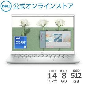 【4/10はP10倍!】Dell公式直販 【受注生産】ノートパソコン 新品 Windows10 プレミアム Inspiron 14 5000 (5402) Intel 第11世代 Core i7 (14.0インチFHD/8GB メモリ/512GB SSD/プラチナシルバー/1年保証)