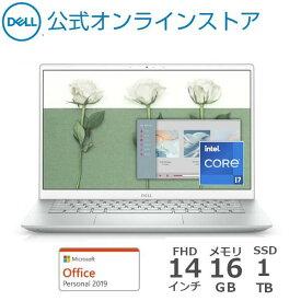 【4/10はP10倍!】Dell公式直販 【受注生産】ノートパソコン Office付き 新品 Windows10 プラチナ Inspiron 14 5000 (5402) Intel 第11世代 Core i7 (14.0インチFHD/16GB 大容量メモリ/1TB SSD/プラチナシルバー/Office Personal/1年保証)