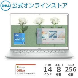 【3/5はP10倍!クーポン最大24,000円OFF(3/2まで)】Dell公式直販 【国内在庫】ノートパソコン Office付き 新品 Windows10 プレミアム Inspiron 14 5000(5402) Intel 第11世代 Core i5 (14.0インチFHD/8GB メモリ/256GB SSD/プラチナシルバー/Office Home&Business/1年保証)