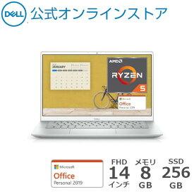 【3/5はP10倍!クーポン最大24,000円OFF(3/2まで)】Dell公式直販【受注生産】ノートパソコン office付き 新品 プレミアム inspiron-5405 AMD Ryzen5(14インチ 8GBメモ 256GB windows10 Office Personal 1年保証)