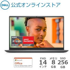 【7/30はP10倍!】Dell公式直販【国内在庫】ノートパソコン 新品 Office付き Windows10 プレミアム New Inspiron 14 (5415) AMD Ryzen 5 5500U (14.0インチFHD/8GB メモリ/256GB SSD/プラチナシルバー/Office Home&Business/1年保証)