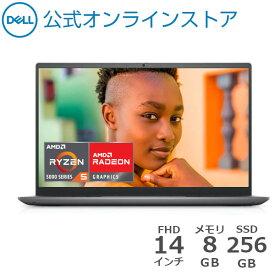 【7/30はP10倍!】Dell公式直販【国内在庫】ノートパソコン 新品 Windows10 プレミアム New Inspiron 14 (5415) AMD Ryzen 5 5500U (14.0インチFHD/8GB メモリ/256GB SSD/プラチナシルバー/1年保証)