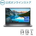 【7/30はP10倍!】Dell公式直販【国内在庫】ノートパソコン 新品 Windows10 プラチナ New Inspiron 14 (5410) Intel …