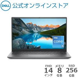 【7/30はP10倍!】Dell公式直販【国内在庫】ノートパソコン 新品 Windows10 プレミアム New Inspiron 14 (5410) Intel 第11世代 Core i5 (14.0インチFHD/8GB メモリ/256GB SSD/プラチナシルバー/1年保証)