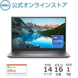 【7/30はP10倍!】Dell公式直販【国内在庫】ノートパソコン Office付き 新品 Windows10 プラチナ New Inspiron 14 (5410) Intel 第11世代 Core i7 (14.0インチFHD/16GB 大容量メモリ/1TB SSD/プラチナシルバー/Office Home & Business/1年保証)