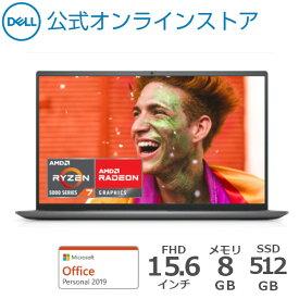 【6/15はP10倍!】Dell公式直販【受注生産】ノートパソコン Office付き 新品 Windows10プラチナ Inspiron 15 (5515) AMD Ryzen 7 5700U (15.6インチFHD/8GB メモリ/512GB SSD/プラチナシルバー/Office Personal/1年保証)