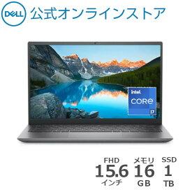【マラソン期間中はP10倍!】Dell公式直販【国内在庫】ノートパソコン 新品 Windows10 プラチナ Inspiron 15(5510)Intel 第11世代 Core i7(15.6インチFHD/16GB 大容量メモリ/1TB SSD/プラチナシルバー/1年保証)