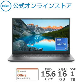 【6/15はP10倍!】Dell公式直販【受注生産】ノートパソコン Office付き 新品 Windows10 プラチナ Inspiron 15 (5510) Intel 第11世代 Core i7 (15.6インチFHD/16GB 大容量メモリ/1TB SSD/プラチナシルバー/Office Personal/1年保証)