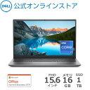 【7/30はP10倍!】Dell公式直販【国内在庫】ノートパソコン Office付き 新品 Windows10 プラチナ Inspiron 15 (5510) …