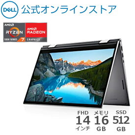 【マラソン期間中はP10倍!】Dell公式直販【受注生産】2-in-1 ノートパソコン 新品 Windows10 プラチナ New Inspiron 14(7415)AMD Ryzen 7 5700U(14.0インチFHD/16GB 大容量メモリ/512GB SSD/ペブル グリーン/1年保証)