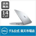 Dell Inspiron 14 7000 ノートパソコン プラチナ・Office付