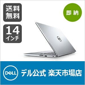 Dell Inspiron 14 7000 ノートパソコン プレミアム Office (即納モデル)