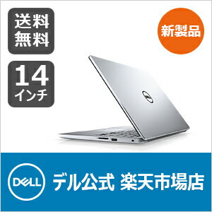 Dell Inspiron 14 7000 ノートパソコン プレミアム