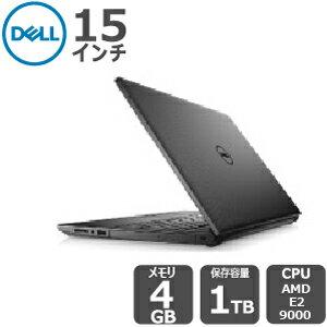 期間限定SALE!【3/26 (火)までの特別価格】Dell Inspiron 15 3000 ノートパソコン エントリー Office付 ー新品ー