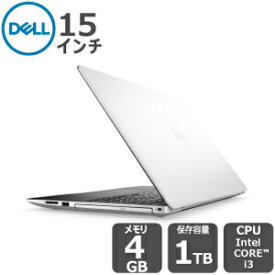 Dell 秋季限定モデル 【短納期】 スタンダードOffice Home&Business 2019付き i3 4GB 1TB HDD 15.6インチ inspiron-15-3581 ノートパソコン[新品]