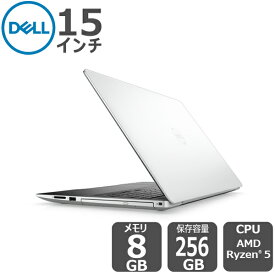 Dell プレミアム Ryzen 5 Office Personal 2019付き 8GB 256GB SSD 15.6インチ inspiron-15-3585 ノートパソコン[新品]