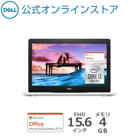 Dell【国内在庫モデル】Windows10搭載 スタンダード Office Home & Bussiness 2019付き i3 4GB 1TB inspiron-3593 ノートパソコン[新品・1年保証]