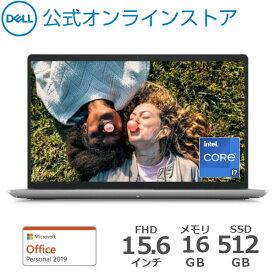【マラソン期間中はP10倍!】Dell公式直販【受注生産】ノートパソコン 新品 Office付き Windows10 プラチナ New Inspiron 15 3000(3511)Intel 第11世代 Core i7(15.6インチFHD/16GB 大容量メモリ/512GB SSD/Office Personal/プラチナシルバー/1年保証)