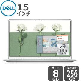【3/5はP10倍!クーポン最大24,000円OFF(3/2まで)】Dell公式直販 【受注生産】 ノートパソコン Office付 新品 windows10 inspiron-5502 Intel Core i5(15.6インチ 8GBメモリ 256GB HDD 1年保証)