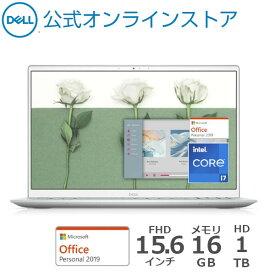 【3/5はP10倍!クーポン最大24,000円OFF(3/2まで)】Dell公式直販 【受注生産】 ノートパソコン Office付き 新品 Windows10プラチナ Inspiron 15 5000 (5502) Intel 第11世代 Core i7 (15.6インチFHD/16GB 大容量メモリ/1TB SSD/プラチナシルバー/Office Personal/1年保証)