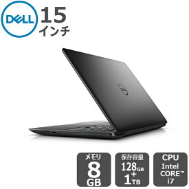 Dell 秋季限定モデル 【短納期】プラチナ SSD+HDD・Office Home&Business 2019付きi7 8GB 1TB HDD 128TB SSD 15.6インチ inspiron-15-5583 ノートパソコン[新品]