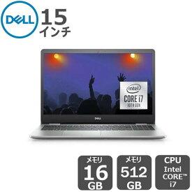 Dell【国内在庫モデル】Windows10搭載 プラチナ(大容量メモリー&SSD・Office H&B付)ノートパソコン[新品・1年保証]