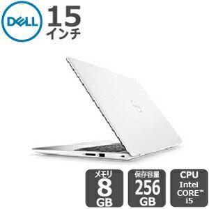 期間限定SALE!【2/18 (月)までの特別価格】Dell Inspiron 15 5000 ノートパソコン プレミアム・SSD搭載(短納期モデル)
