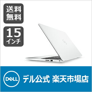 Dell Inspiron 15 5000 ノートパソコン プラチナ・SSD搭載 ・Office付(ホワイト)