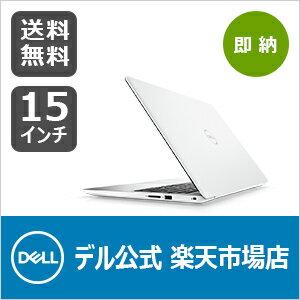 期間限定SALE!【12/17 (月) までの特別価格】 Dell Inspiron 15 5000 ノートパソコン プレミアム・SSD搭載(即納モデル)
