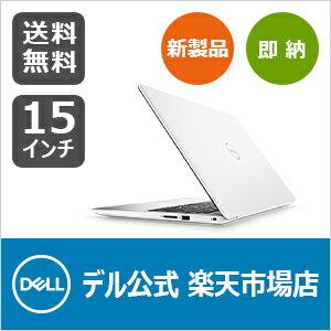 【5/31 (木) 10:00までの限定価格】Dell New Inspiron 15 5000(5570)ノートパソコン プレミアム・SSD搭載・Office付・8GBメモリ搭載(即納モデル)