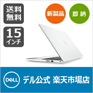 Dell New Inspiron 15 5000(5570)ノートパソコン プレミアム・SSD搭載・Office付・8GBメモリ搭載(即納モデル)