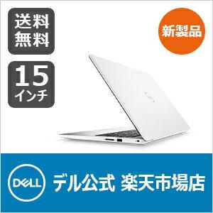 Dell New Inspiron 15 5000ノートパソコン プラチナ・SSD搭載・Office付