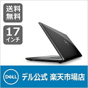 Dell Inspiron 17 5000ノートパソコンプラチナ