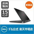 Dell-Inspiron-15-5577