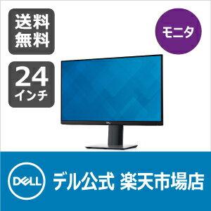 Dell プロフェッショナルシリーズ P2419H 23.8インチワイドモニタ