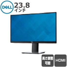 Dell プロフェッショナルシリーズ P2419H 23.8インチワイド液晶モニター パソコンディスプレイ[新品・3年保証]
