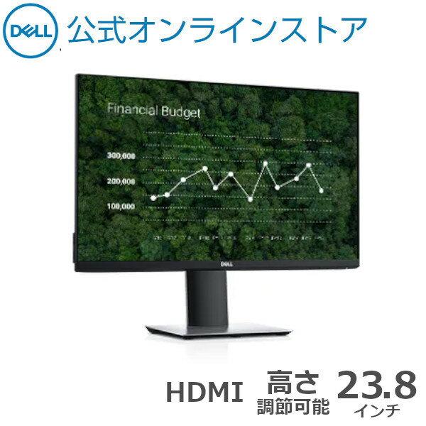 Dell プロフェッショナルシリーズ P2419HC 23.8インチ ワイド USB-C モニタ−