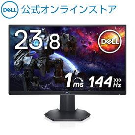 【マラソン期間中全品P10倍!】Dell公式直販 モニター 新品 S2421HGF 23.8インチゲーミングモニター(フルHD/TN非光沢/HDMIx2,DP/高さ調整/チルト/FreeSync)