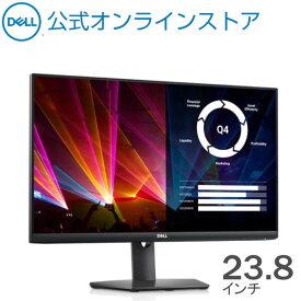 【マラソン期間中はP10倍!】Dell公式直販 モニター 新品 S2421HSX 23.8インチワイドモニター(フルHD/IPS非光沢/HDMI,DP/回転/高さ調整/FreeSync/フレームレス)3年保証