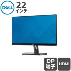 Dell Sシリーズ SE2219HX 21.5インチワイド液晶モニター パソコンディスプレイ[新品]