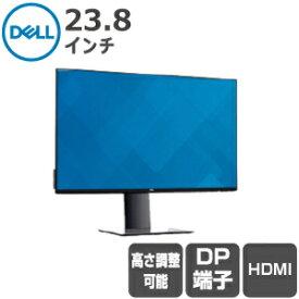 Dell デジタルハイエンドシリーズ U2419H 23.8インチワイドフレームレス液晶モニター パソコンディスプレイ[新品・3年保証]