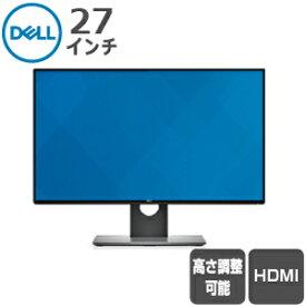 Dell デジタルハイエンドシリーズ U2718Q 27インチワイド 4K液晶モニター パソコンディスプレイ[新品]
