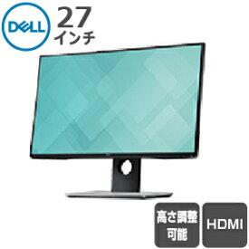 Dell デジタルハイエンドシリーズ U2717D 27インチワイドフレームレス液晶モニター パソコンディスプレイ[新品]