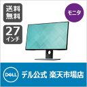 Dell デジタルハイエンドシリーズU2717D 27インチワイドフレームレスモニタ