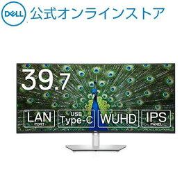 【店内全品P10倍!】Dell公式直販 モニター 新品 U4021QW 40インチワイド曲面USB-C HUB モニター(5K2K/21:9/IPS非光沢/TB,HDMIx2,DP,RJ45/高さ調整)3年保証