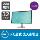 Dell PremierColorテクノロジー搭載デル デジタルハイエンドシリーズ UP3216Q 32インチウルトラHD 4Kモニタ