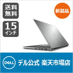Dell New Vostro 15 5000(5568) ノートパソコンプレミアムモデル(大容量メモリ・SSD搭載)