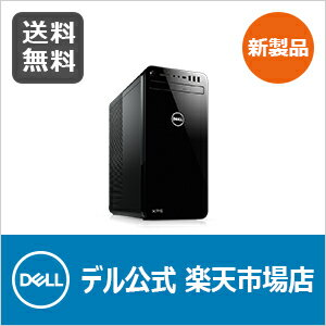 Dell New XPSタワーデスクトップ プレミアムグラフィック・大容量メモリ・SSD・HDD搭載