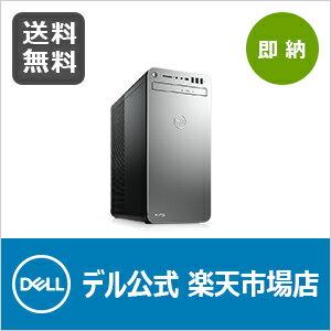 Dell XPSタワーデスクトップ スペシャルエディション プレミアム・VR(即納モデル)